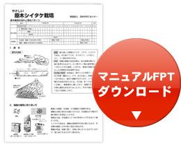 catalog_dl_btn.jpg